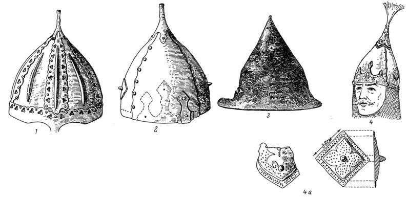 Кирпичников А.Н. Русские шлемы X—XIII вв.