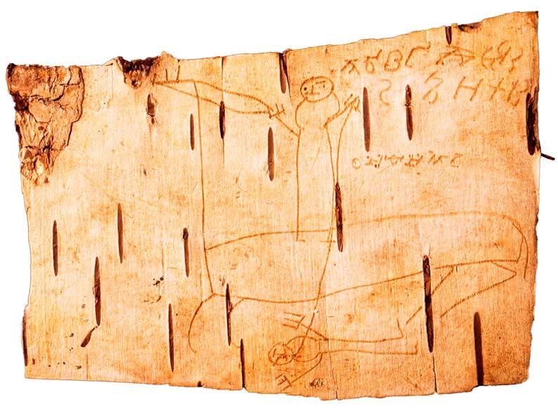 Берестяная грамота мальчика Онфима: рисунок всадника, поражающего копьем врага